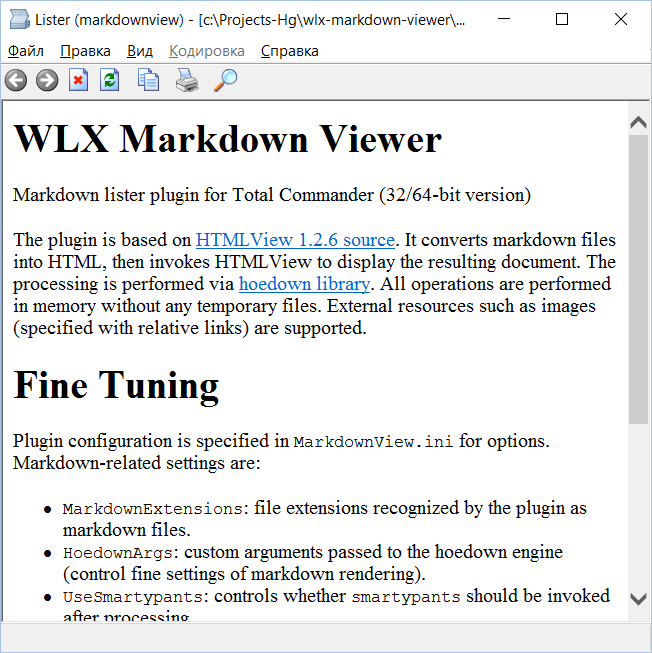 WLX Markdown Viewer